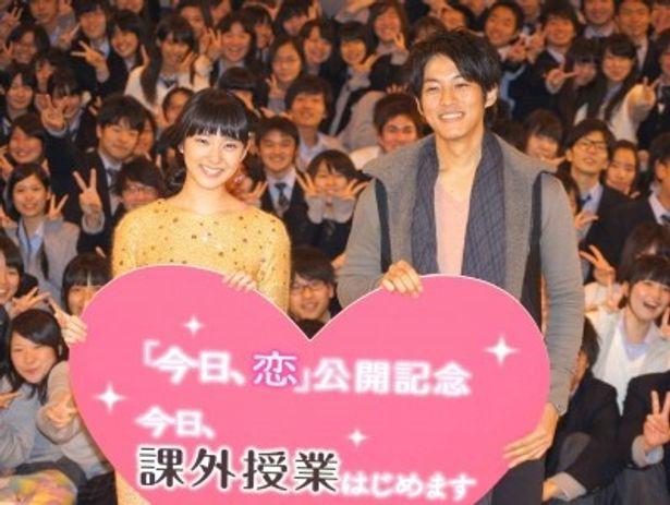 特別課外授業に登場した武井咲と松坂桃李(写真左から)
