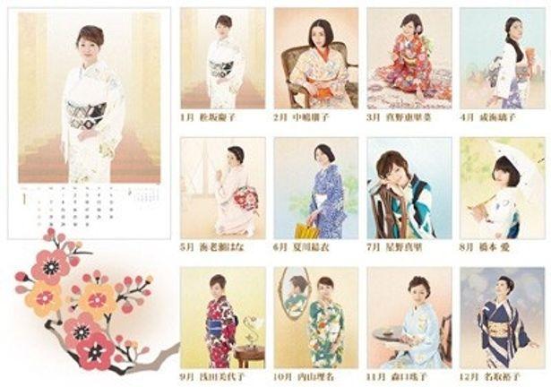 松竹カレンダー2013壁掛けタイプ(B2)は1500円