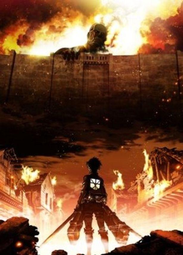 MBSにてアニメ化が決定した「進撃の巨人」