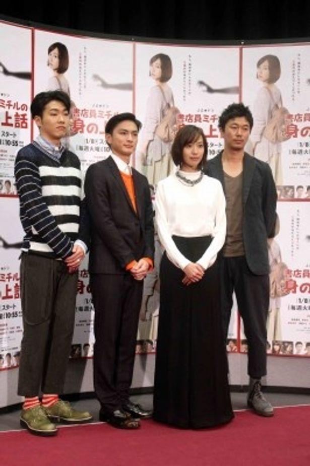 会見に出席した柄本佑、高良健吾、戸田恵梨香、新井浩文(写真左から)