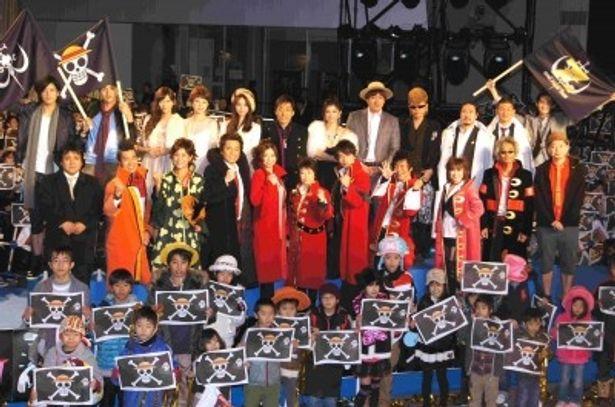 映画公開直前イベント「ONE PIECE AWARD」に登場した出演者たち