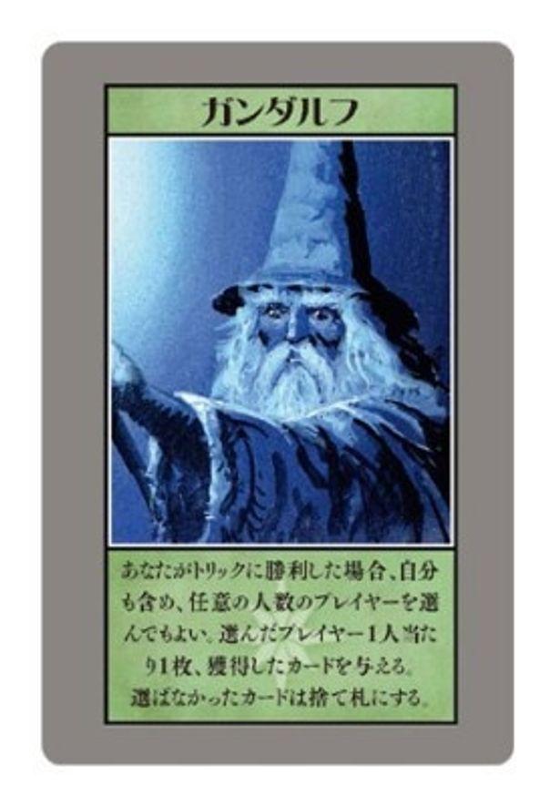 前シリーズからおなじみのキャラクターの魔法使いのガンダルフ