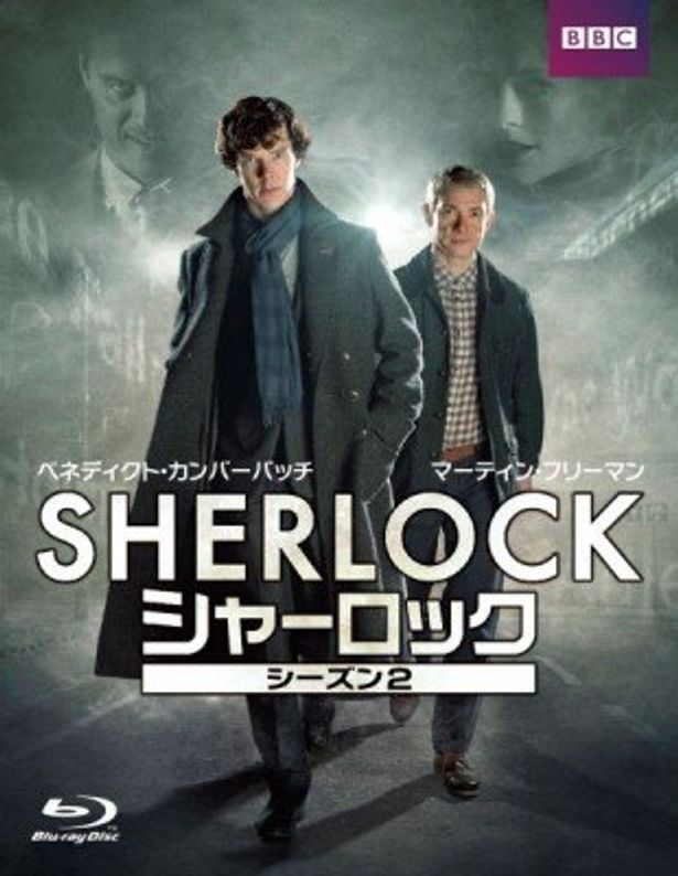 お勧めランキング1位の「シャーロック」は、名探偵シャーロック・ホームズの現代版リメイク作品