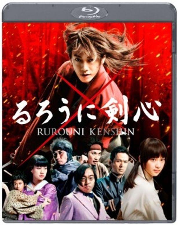 映画「るろうに剣心」のブルーレイ&DVD発売を記念して巨大ポスターが制作された