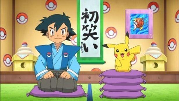 1月3日(木)に「お正月だよ!ポケモンで初笑いスペシャル!!」が放送される