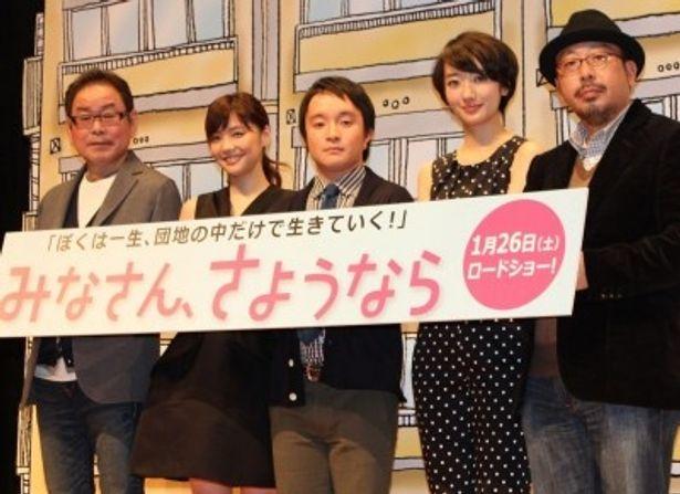 中村義洋監督と濱田岳のタッグもこれで5度目!