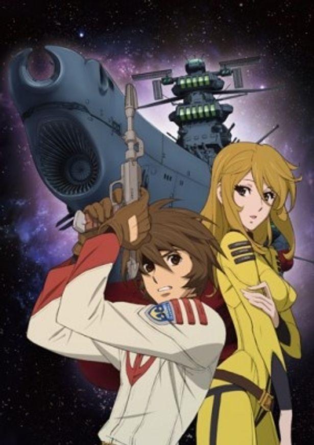 SFアニメのパイオニア「宇宙戦艦ヤマト」が装いも新たにMBS・TBS系で放送スタート