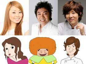 クレヨンしんちゃん劇場版第21弾のゲスト声優にコロッケ、渡辺直美、川越シェフを起用