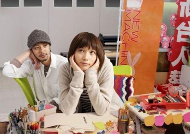 本田翼が動画配信サービス「dビデオ powered by BeeTV」および「BeeTV」にて、ドラマ初主演することになった