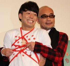 ピース綾部祐二が緊縛ショーを披露「おとなしくしろ!好きなんだろ!」と縛り上げられ悲鳴