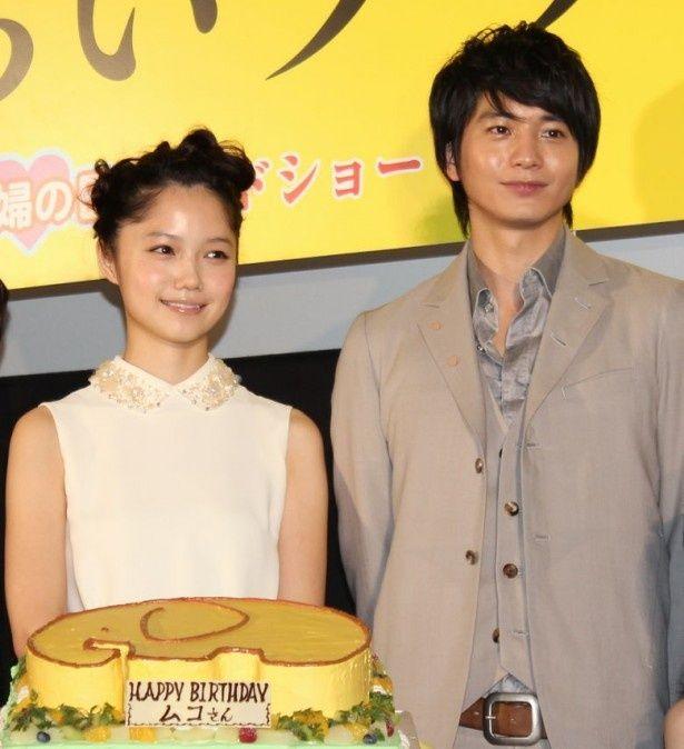 向井理の31歳の誕生日をゾウ形のケーキでお祝い!