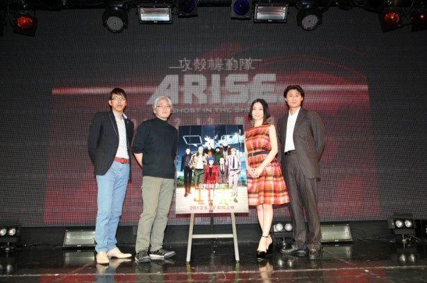 石川光久社長、黄瀬和哉監督、草薙素子役の坂本真綾、脚本担当の冲方丁(写真左から)