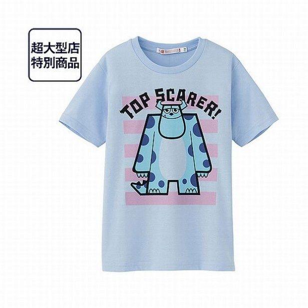 限定商品も!Disney・PixarとUTのコラボTシャツが新登場