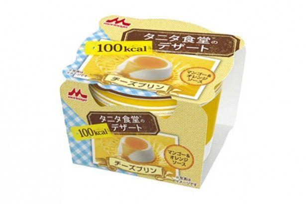 「タニタ食堂Rの100kcalデザート チーズプリン」(120円・税別)が発売