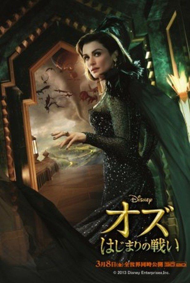 【写真を見る】3人の美しい魔女たちはハリウッド中の女優が演じたがっていたという