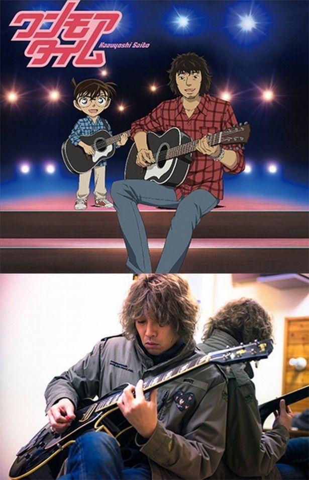 『名探偵コナン 絶海の探偵(プライベート・アイ)』の主題歌を歌う斉藤和義