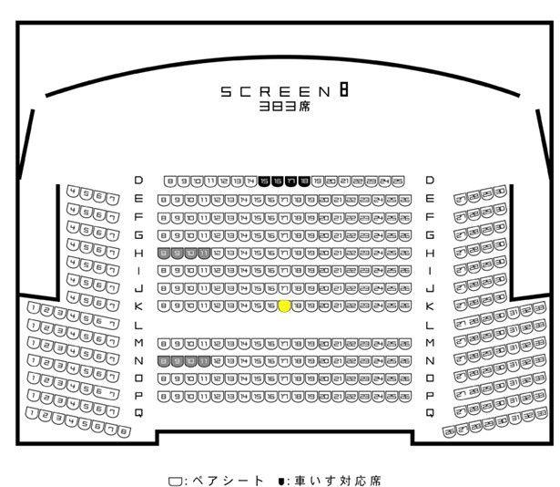 【写真を見る】真っ先に売れるのはK列中央(黄色の座席)だが、IMAXはどの座席からも最高の環境で観られるのが特徴!