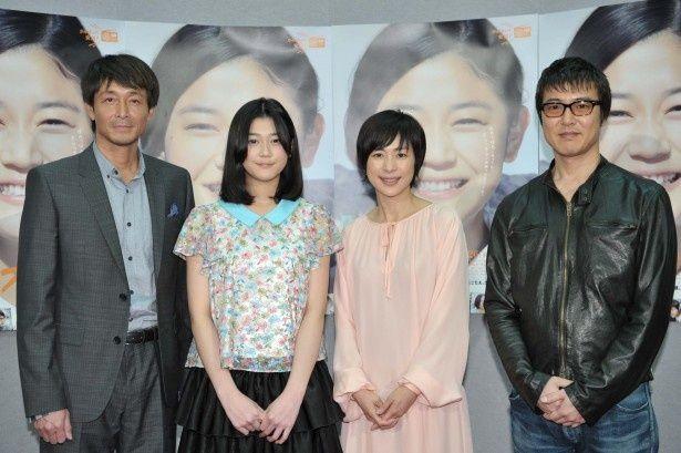 会見に登場した吉田栄作、刈谷友衣子、西田尚美、豊原功補 (写真左から)