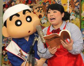 渡辺直美、しんちゃんからのプロポーズに「結婚はごめんなさい」とお断り
