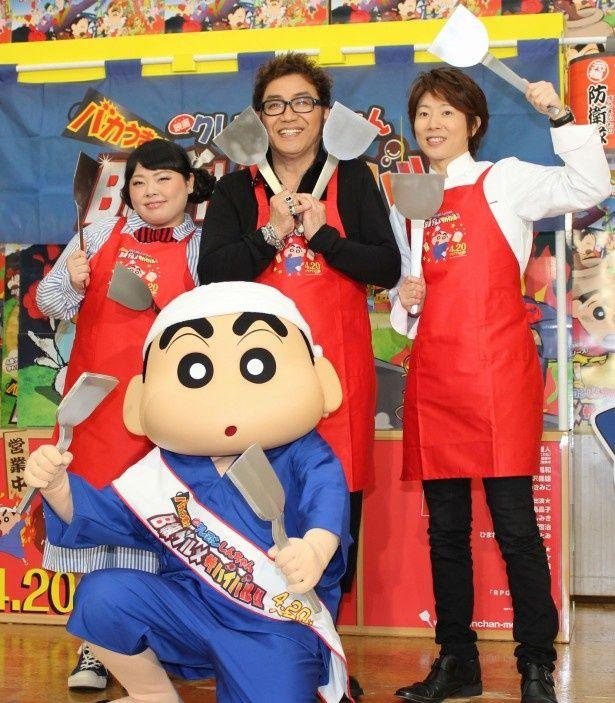 『映画クレヨンしんちゃん バカうまっ!B級グルメサバイバル!!』は4月20日(土)公開