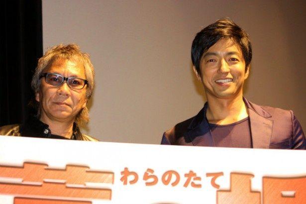 『藁の楯』のイベントに登壇した大沢たかおと三池崇史監督