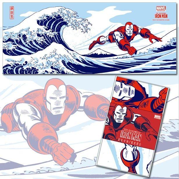 「富嶽三十六景」風の波をバックに飛行するアイアンマンの和柄手ぬぐい