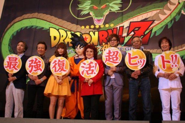 『ドラゴンボール』の声優陣が大集合!