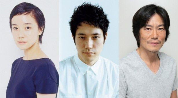『春を背負って』に出演する、左から蒼井優、松山ケンイチ、豊川悦司