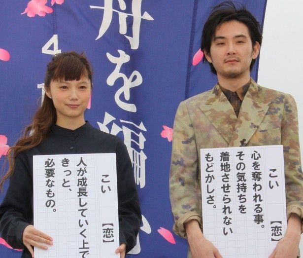 """松田龍平と宮崎あおいの""""恋""""の解釈に注目!"""