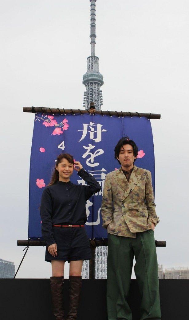 松田龍平と宮崎あおいが隅田川クルーズ!スカイツリーを背にフォトセッション