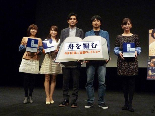 試写会イベントで舞台挨拶のために登壇した石井裕也監督(写真右)と主演の松田龍平(写真左)