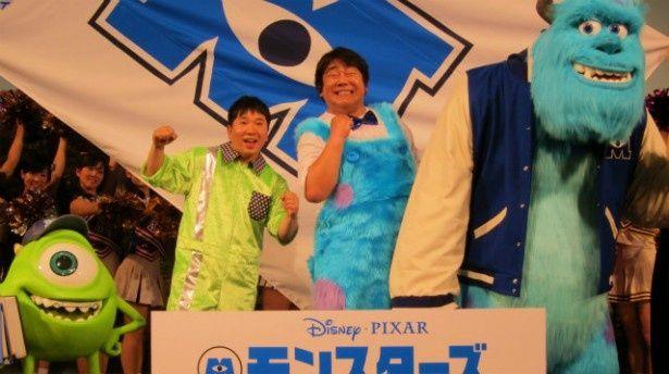 『モンスターズ・ユニバーシティ』で石塚英彦と田中裕二が声優続投!