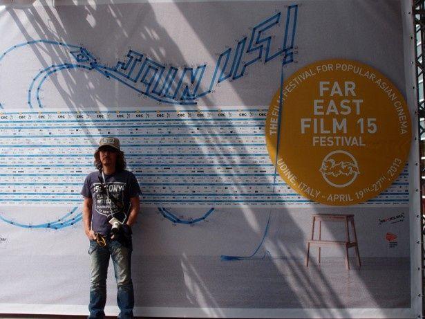 三木聡監督は二度目のファー・イースト映画祭登壇となった