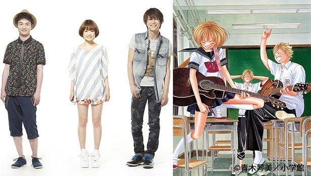 映画『彼女は嘘を愛しすぎてる』、「MUSH&Co.」の君嶋祐一を吉沢亮(右)が、山崎蒼太は森永悠希(左)が演じる