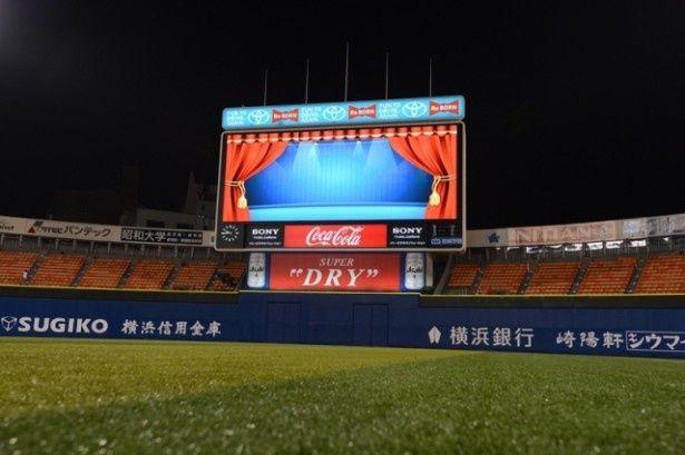 横浜スタジアムに2013年新設されたカラービジョン