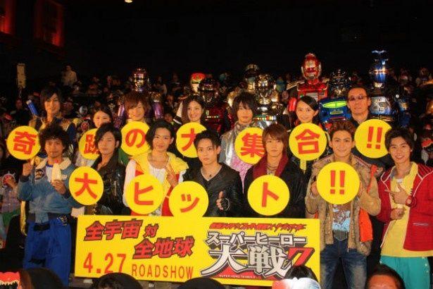 『仮面ライダー×スーパー戦隊 スーパーヒーロー大戦Z』初日に総勢26名が登壇