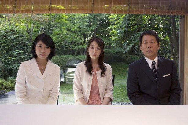 奈穂子とその両親