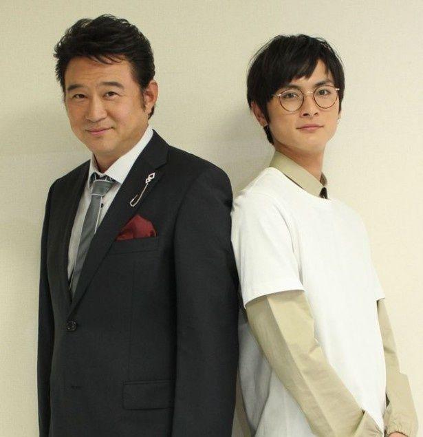 親子役を演じた船越英一郎と高良健吾にインタビュー!