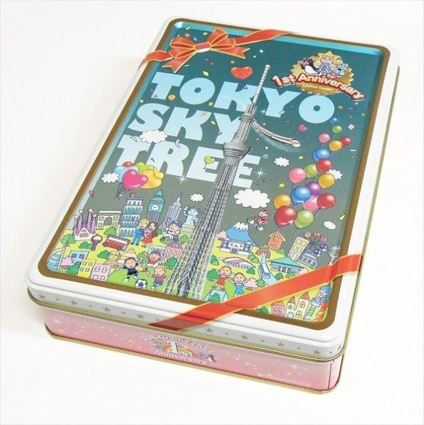 人気シリーズの一周年記念バージョン「1st Anniversary アソートクッキー缶」(1300円)