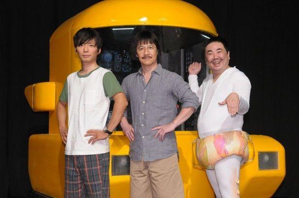 記者会見に登場した星野源、内村光良、塚地武雅(写真左から)