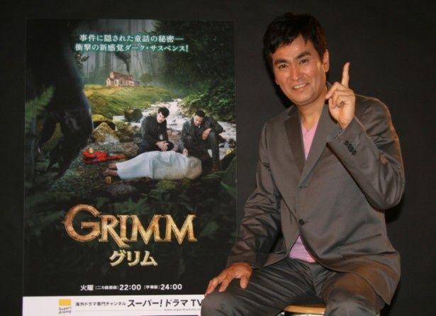 本国アメリカで大ヒットしているドラマ「GRIMM/グリム」。石原良純が日本でのヒットも予報する