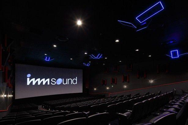 「imm soundオリジナルMIX」による上映を初体験!