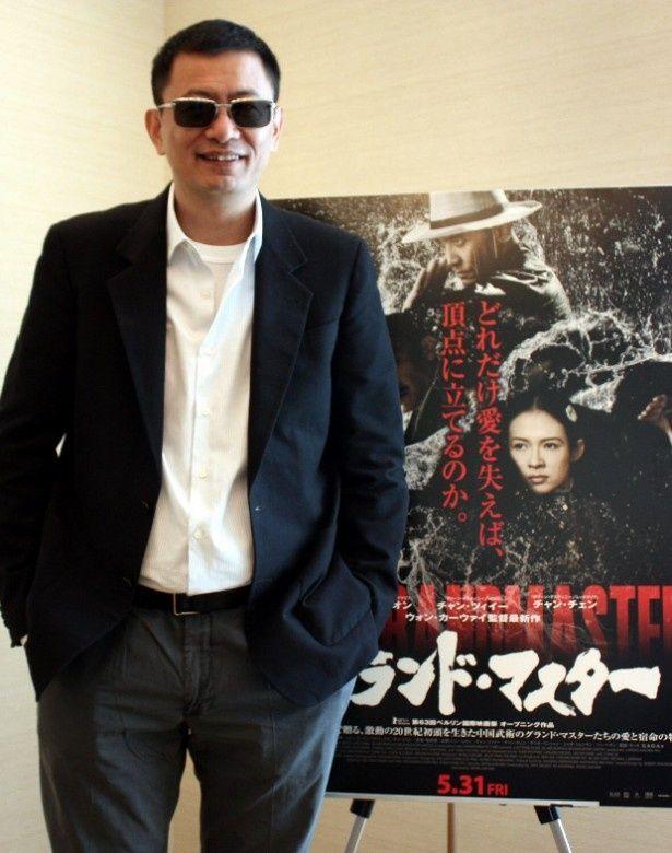 『グランド・マスター』のウォン・カーウァイ監督が来日