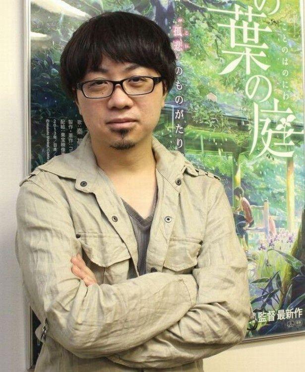 世界を魅了する映像作家の新海誠監督を直撃!