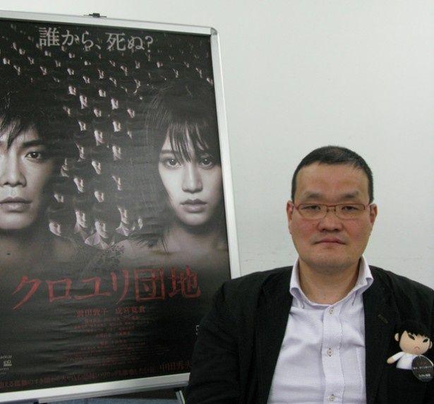 最新作「クロユリ団地」について語った中田秀夫監督