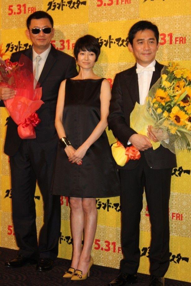 トニー・レオン、ウォン・カーウァイ監督、真木よう子がプレミアで対面