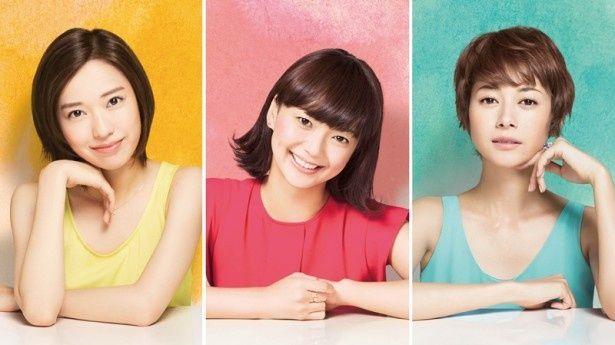 UULAで配信されるドラマ「I LOVE YOU」で主演を務める(左から)戸田恵梨香、多部未華子、真木よう子