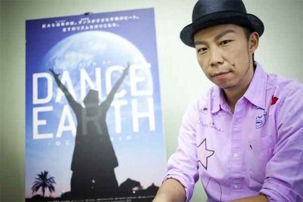 EXILE USA。主宰のダンスプロジェクト作品「DANCE EARTH~BEAT TRIP~」が初の映像化で全国順次公開中