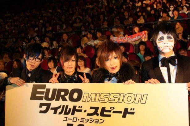 『ワイルド・スピード EURO MISSION』のプレミアに出席した金爆
