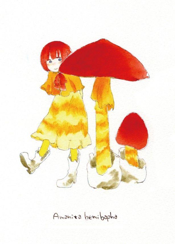 キノコを擬人化した「少女系きのこ図鑑」の原画展やユニークなキノコ雑貨ばかりを集めた他に類のないイベント!